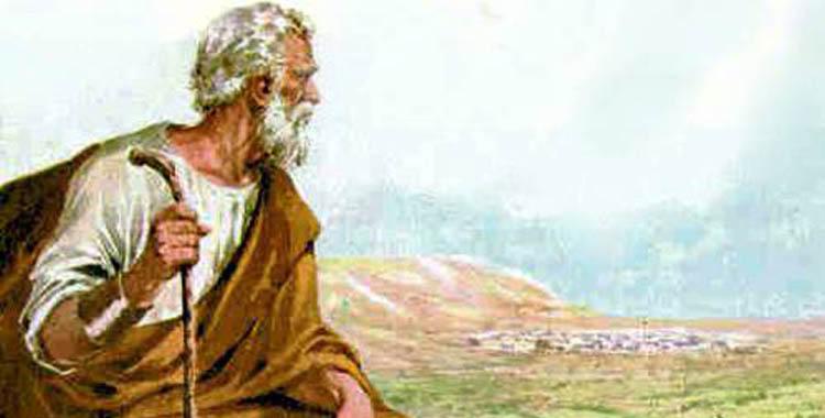deuteronomio-antiguo-testamento-biblia